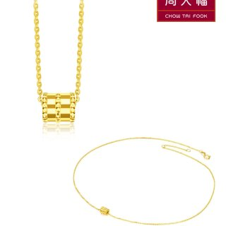 珠寶匯𝖦𝖤𝖬 𝖧𝖮𝖮𝖱𝖠𝖸 💎 华人最对味的珠宝网站
