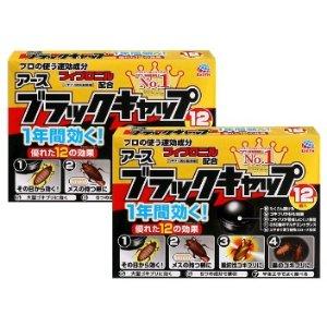 5套直邮美国到手价$85.6日亚榜单No.1 日本 ARS 小黑帽 环保无毒 蟑螂药12粒×2盒 套装