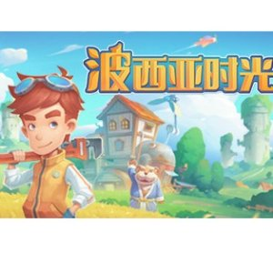 $29.99 My Time At Portia on Steam
