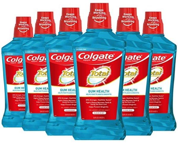 保护牙龈抗菌无酒精漱口水 1公升 x 6瓶