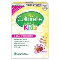 儿童益生菌咀嚼片 30片 改善肠道健康
