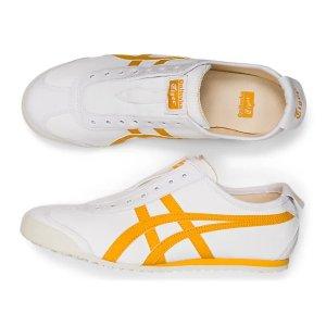 金色芒果黄