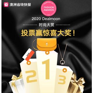 榜单揭晓,大奖幸运儿产生!2020 Dealmoon AU Fashion Awards 时尚大赏 榜单公布