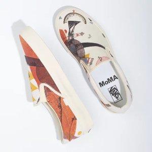 X MoMA 联名橘色帆布鞋