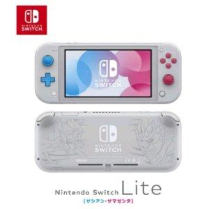 直邮美国到手价$195.4日亚黑五好价 Nintendo Switch Lite 新掌机 精灵宝可梦剑盾限定版