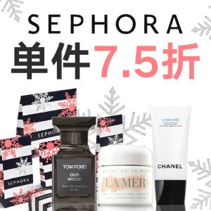 单件7.5折 好价收TF香水冰雪太阳即将截止:Sephora 全场折扣回归 囤LaMer、LP莱伯妮、Chanel等好时机