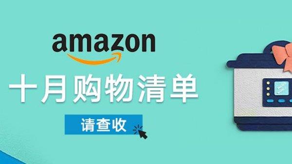 Amazon淘好货 Lysol消毒喷雾补货!