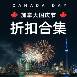 彩妆护肤套装$23起等你挑Canada Day:加拿大国庆节大促合集  持续更新