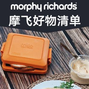封面三明治机£19.9圣诞清单:Morphy Richards 摩飞锅、小家电英国最全选购指南
