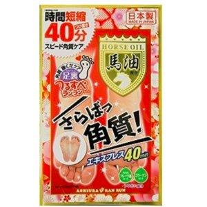 $6.2 / RMB41.7 直邮美国林允推荐 MYM 马油 滋润嫩白 去角质足膜 1对装 特价