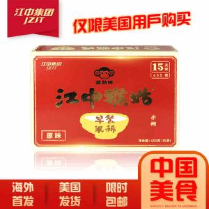Buy 2 get 50% off! JZJT Instant Herbal Cereal Original 450g sales @ Tmail