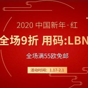 满€55免邮中国+包税LUDIWG BECK 中文网 开年热卖 全场9折 La Mer、MAC、Jo Malone均参与
