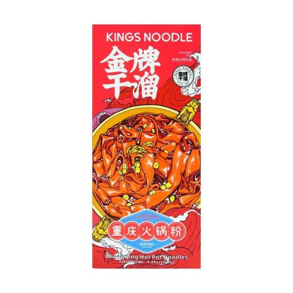 金牌干溜 重庆火锅粉(含牛油) 268g
