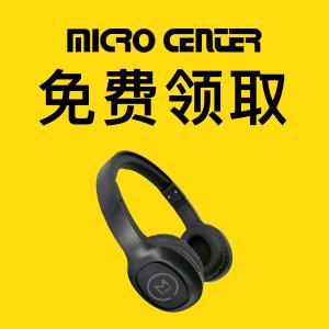免费领取 无需消费 仅线下Micro Center 店内福利, Morpheus HP4500 无线耳机