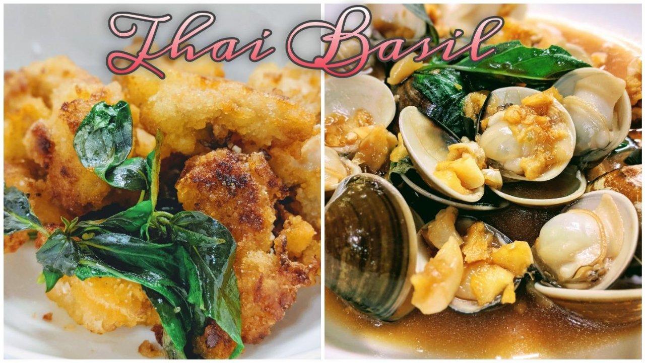 食谱分享|盐酥鸡与塔香蛤蜊必不可少的灵魂配料-Thai Basil九层塔(附保鲜方法分享)
