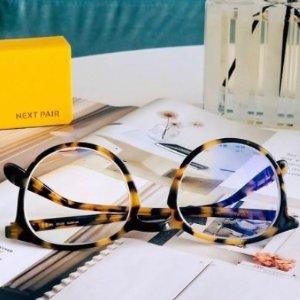 全场7.5折+包邮黑五独家:Next Pair 时尚眼镜框+镜片大促 超多款式可选