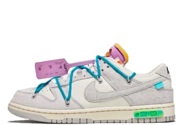 x Off-White Dunk Low Lot 36 限定色
