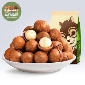Three Squirrels奶油味夏威夷果265g