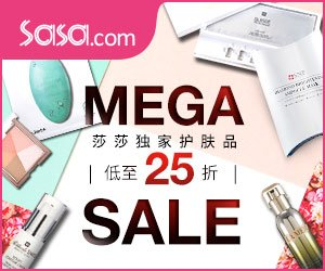 Up To 75% OffMEGA Sale @ Sasa.com