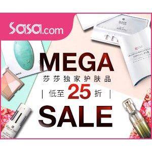 低至2.5折!香港莎莎官网 Sasa.com 精选护肤品、化妆品热卖