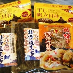Up To 40% + Extra $10 OffDealmoon Exclusive: Hsu's Ginseng Select Dried Seafood Limited Time Offer
