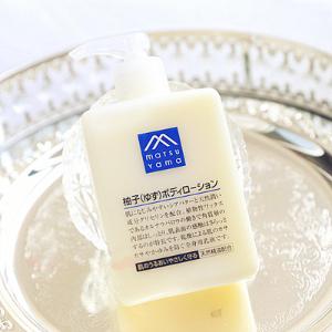 3瓶直邮美国到手价$54.4粉丝推荐:M-mark 松山油脂 柚子精华 身体乳 300ml 热卖