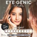 $20.14 Eye Genic by EverColor @LOOOK