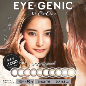 $20.14 不需处方 免国际运费EverColor 全新款式 月抛美瞳 10色可选 新木优子代言