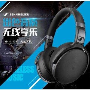 现价£69.99(原价£129.99)Sennheiser HD 4.40 无线蓝牙耳机热卖