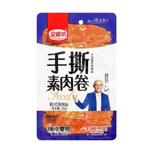 金磨坊 手撕素肉卷 网红休闲零食-烧烤味 26g