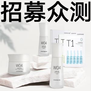 护肤新理念,茶文化来袭极致亮白,COSMETEA白茶美白护肤系列