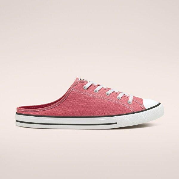Colors Chuck Taylor All Star 帆布鞋