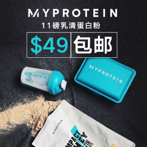 $49.00(原价$84.99)+包邮新春独家:Impact Whey Protein 11磅装蛋白粉超好价收
