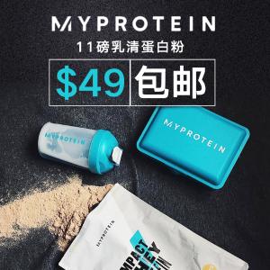 Dealmoon ExclusiveImpact Whey Protein On Sale @ Myprotein