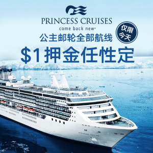 Ending Soon: $1 Cruise depositAll lines more than 6 days sale@PrincessCruiseLines