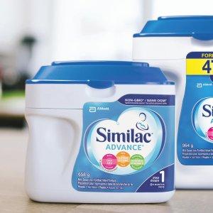 $25.62(原价$32.98)Similac Advance Step 1 雅培非转基因1段婴儿配方奶粉