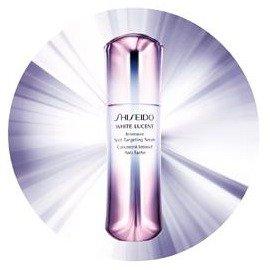 新透白精华热卖   包税直邮中国11.11独家:Perfumes Club 极速仓精选   clarins、shiseido、Lancaster热卖
