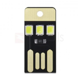 免费拿Mini USB LED 小灯