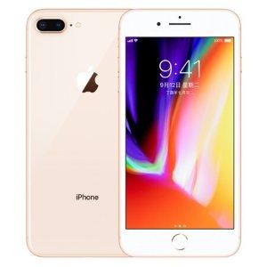 到手¥4799史低价:iPhone 8 Plus  64GB 手机