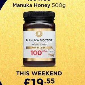 2折+额外8.5折闪购:Manuka Doctor 周末闪促 瘦身苹果醋£8 500g蜂蜜£14入