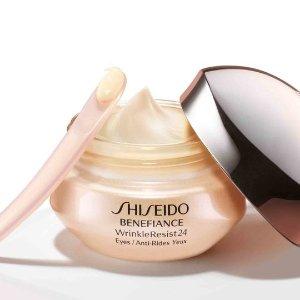 Benefiance WrinkleResist24 Intensive Eye Contour Cream - Shiseido | Sephora