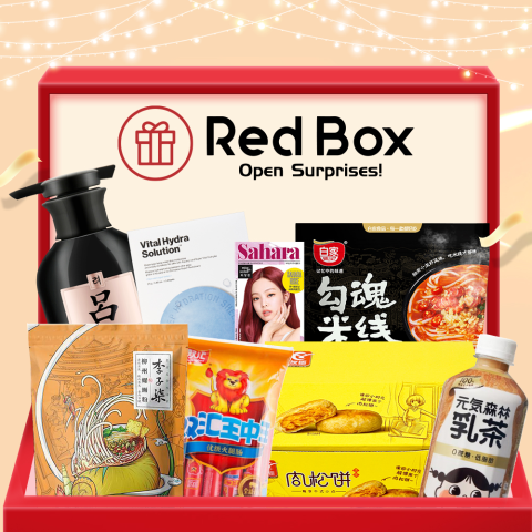 25% OffDealmoon Exclusive: Redbox Food And Beauty Products Site-Wide Sale
