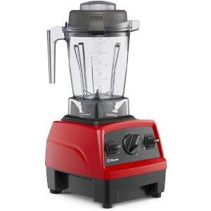 Vitamix E310 专业料理机