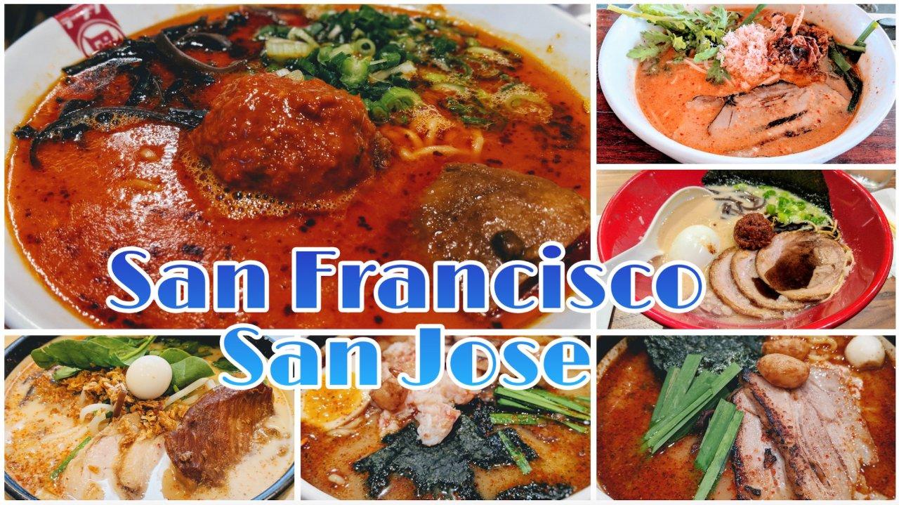 湾区吃喝玩乐 | 细数我在SF/San Jose吃过的十间早日式料理拉面店(附:店名/地址/点餐心得)