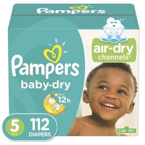 满$100立减$20婴幼儿必需品大促,收辅食、尿不湿、奶瓶、洗护产品