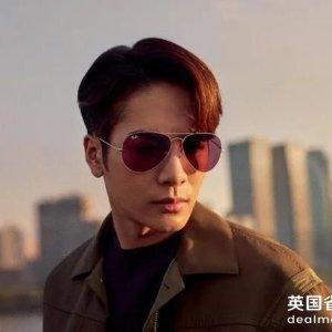 低至5折 €87.5收王嘉尔同款Ray-Ban 时尚墨镜专场 开山鼻祖经典品牌 品质一直在线