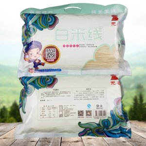 WUMING, Dry Rice Noodle 1kg
