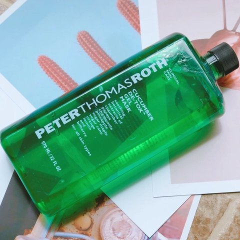 Only $48Dealmoon Exclusive: Peter Thomas Roth Super-Size Cucumber Gel Mask