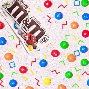 折后仅€7.59 浓郁巧克力M&M's 花生巧克力豆 1千克超大派对装 将快乐分享