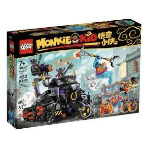 Lego80007牛魔王暗黑战车